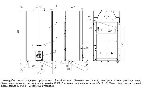 Габаритный чертеж газовых