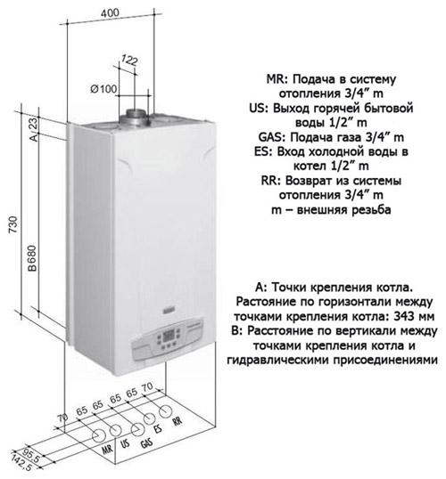 инструкция на газовый котел Baxi - фото 4